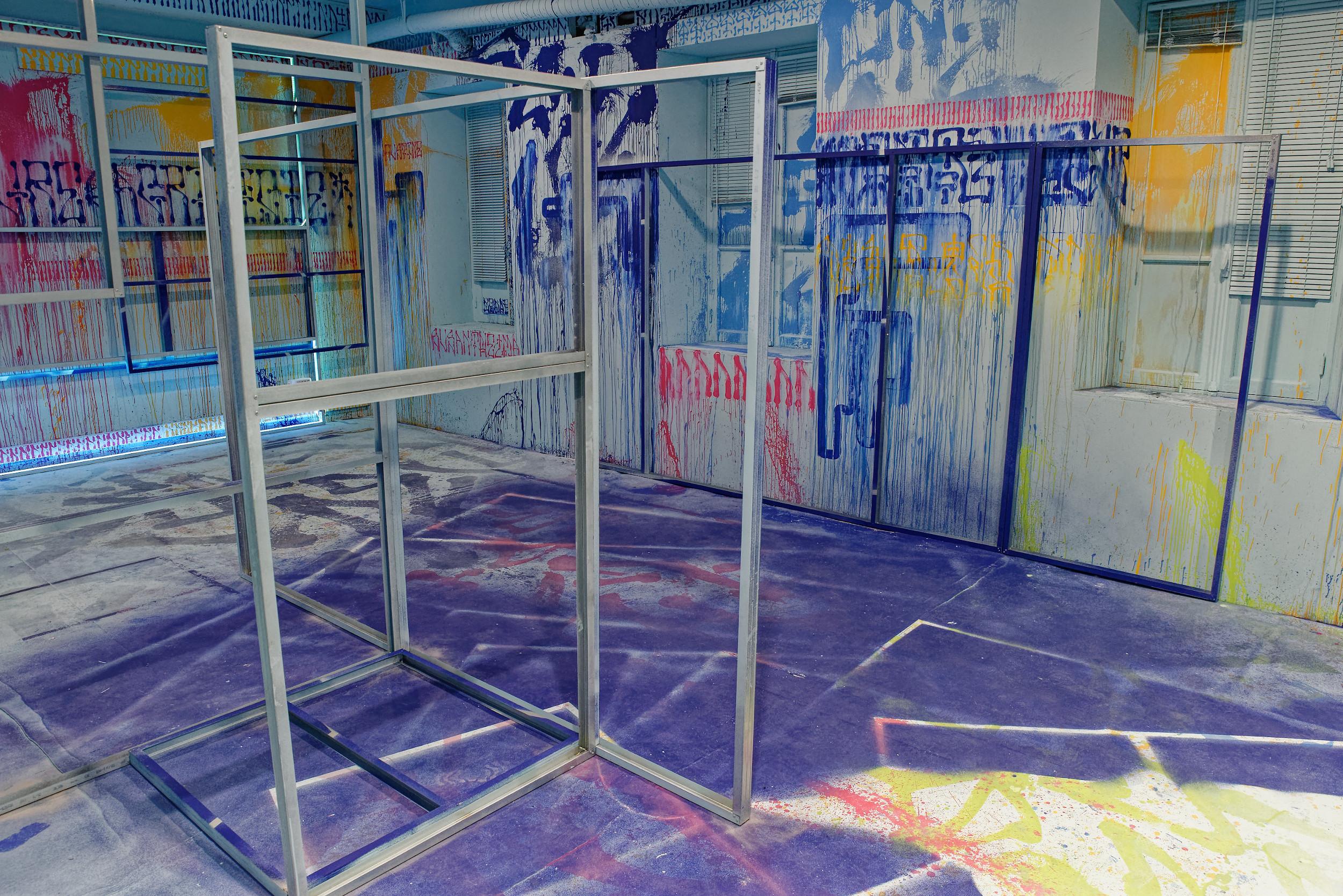 DéDalE (Vannes) - rez-de-chaussée (rdc) - saison 2 (2020) - Street artist : Lek & Sowat