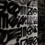 DéDalE (Vannes) - rez-de-chaussée (rdc) - saison 2 (2020) - Street artist : Les Gens